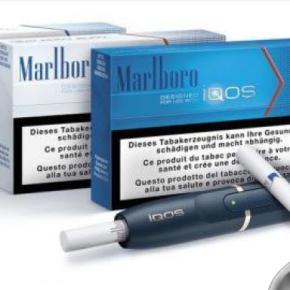 """Philip Morris, iQOS presentata in Sicilia. """"Potenziale rischioridotto"""""""